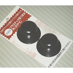 1 X Universal Pot Lid Knobs Replacement Set of 2 #0756 by JapanBargain