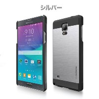 Galaxy Note 4 ケース カバー【motomo 正規品】INO METAL Galaxy Note 4 (GALAXY NOTE4, シルバー)