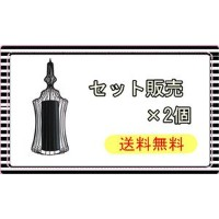 Acty 【送料無料】 【セット販売】 ペンダントライト ロワイヤル (電球付属) (LED 対応) 組立不要 引掛けシーリング式 1年保証付き 1灯E26 (洋風 レクリント風 北欧 ライト...