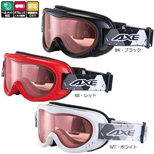 AXE(アックス) ジュニア ダブルレンズ ゴーグル AX260-WD RE・レッド
