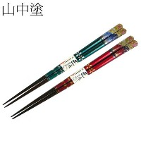 山中塗木製夫婦箸日本富士Fuji Mountain pair chopsticks, Japanese lacquerware
