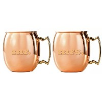 Madhu's COLLECTION Great Deal Copper Mugs (Set of 2)