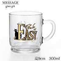 メッセージグラスギフトTake it easy マグ・300mlMessage glass gift, Beer glass