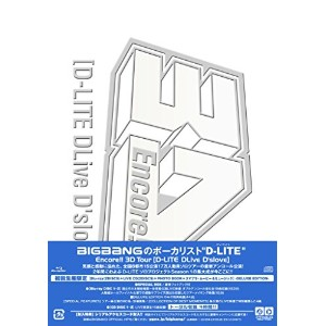 【新品】 Encore!! 3D Tour [D-LITE DLiveD'slove](Blu-ray(2枚)+LIVE CD(2枚)+PHOTO BOOK+スマプラ・ムービー&ミュージック)( ...