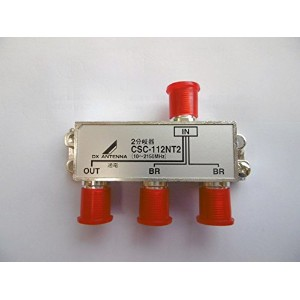 DXアンテナ 2分岐器(特注品) CSC-112NT2(10~2150MHz)