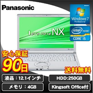 Panasonic Let's note NX2 CF-NX2AWGCS + Kingsoft Office ノートパソコンパナソニック レッツノート Win7 Core i5 250GB(HDD)...