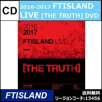 2016-2017 FTISLAND LIVE [THE TRUTH] DVD / リージョンコード:13456/韓国音楽チャート反映/日本国内発送/送料無料