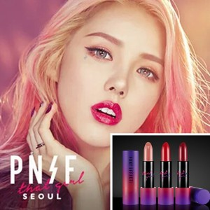 Pony Effect That Girl Outfit Lipstick /Pony / lipstick / beauty /韓国 リップ / outfit lipstick/口紅