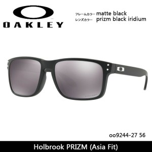 OAKLEY オークリー サングラス Holbrook PRIZM (Asia Fit) oo9244-27 56 アジアンフィット 【雑貨】【サングラス】日本正規品