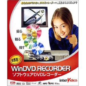 WinDVD Recorder