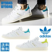 【SUPER SALE】 【送料無料】ADIDAS オリジナルス スタンスミス STANSMITH 2TYPE [BY9045][BY9046]