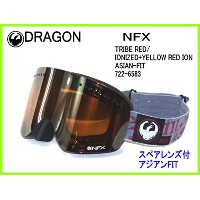 2017 DRAGON NFX TRIBE RED/IONIZED+YELLOW RED ION ASIAN-FITドラゴンゴーグル 722-6583スペアレンズ付 [並行輸入品]