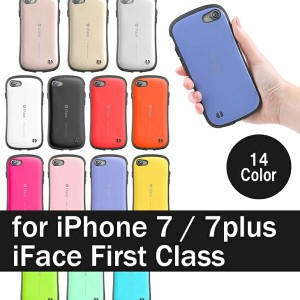 iFace【DM便送料無料】iFace First Class 正規品 iPhone7 iPhone7Plus 耐衝撃 アイフォン スマホケース iPhone7ケース iPhone iFace...