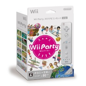 Wii パーティー (Wii リモコンセット シロ)