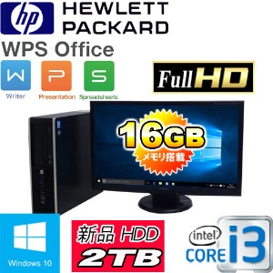 中古パソコン Windows10 Home 64bit MRR Core i3 3220(3.3GHz) HP 6300SF 大容量メモリ16GB HDD新品2TB DVD-ROM Office...