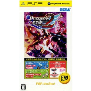 【中古】[PSP]ファンタシースターポータブル2(PHANTASY STAR PORTABLE2) PSP the Best(ULJM-08030)(20100826)【RCP】
