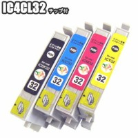 IC4CL32 【残量表示 ICチップ付き セット】 エプソン EPSON IC4CL32 セット ic32 ICBK32 ICC32 ICM32 ICY32 PM-A700 PM-A750 PM...