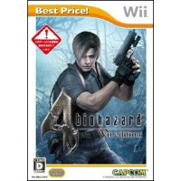 【Wii】バイオハザード4 Wii edition Best Price
