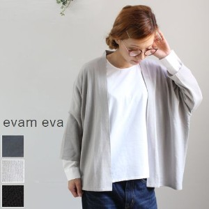 evam eva(エヴァムエヴァ) cotton linen CD 3colormade in japane173k003-f