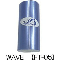 【WAVE】 FT-05 【単品】