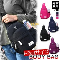 【limit to 100 Qty】Chest Bag Outdoor Travel Sports Cross Body Shoulder Bag Sling bag body bag