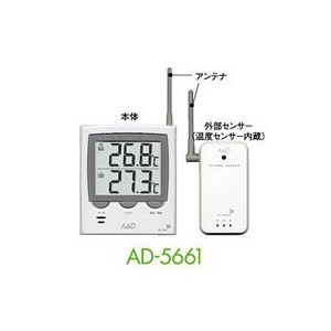 A&D ワイヤレス温度計外部センサー(温度センサー内蔵) AD5661(AD5661BP)