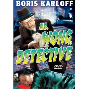 Mr. Wong, Detective [DVD] [Import]