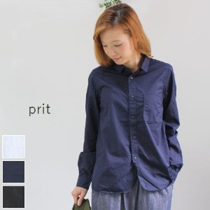 prit(プリット) 70/1ピマ高密度ツイルレギュラーカラー シャツ 3colormade in japan80859