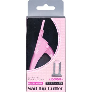 BEAUTY NAILER ネイルチップカッター NailTip Cutter TC-4
