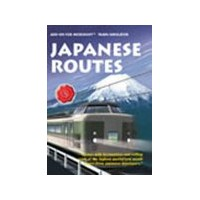 Japanese routes (PC) (輸入版)