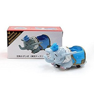 【東京ディズニーリゾート 空飛ぶ ダンボ トミカ】 TDR Disney Vehicle Collection Dumbo The Flying Elephant Tomica