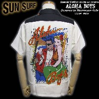 Sun Surf Special EditionALOHA BOYS (WHITE) by Machinegun Kellyマシンガンケリー・デザイン!