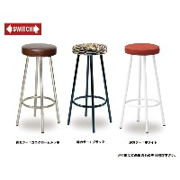 ■ 【SWITCH】 FORGE COUNTER STOOL TYPE1260HE (スウィッチ フォージ カウンター スツール タイプ1260HE) 【送料無料】