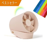 USB扇風機 卓上 USBファン ミニ扇風機 WAPAG fan 卓上扇 サーキュレーター 静音 二重羽根反転 (135度角度調整) 風量2段階調節 パワフル送風 オフィス/学生ミニ扇風機...