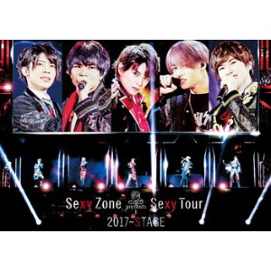 【先着特典付】Sexy Zone/Sexy Zone Presents Sexy Tour ~ STAGE 2DVD (通常盤)[Z-6544]20170906