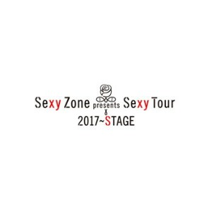 【先着特典付】Sexy Zone/Sexy Zone Presents Sexy Tour ~ STAGE 2DVD+CD (初回限定盤)[Z-6544]20170906