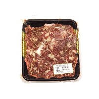【Halal Certified】 Halal Kobe Beef Chopped for Home Cooking <500g> / 【ハラール認証済】 神戸牛 切り落とし肉