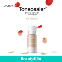 Dr.Jart + ドクタージャルト- Dermake-up Tonecealer SPF30 / PA++ Anti-Red Cover アンチレッドカバー 15ml /BB85-A/