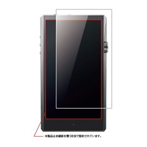 【新製品】musashino LABEL A&ultima SP1000用液晶保護ガラス 【CP-SP1000GF】