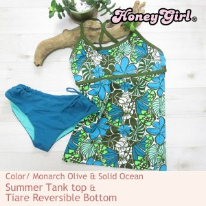 ☆Honey Girl Water Wear☆ハニーガール ウォーターウェア☆made in HawaiiSummer Tank & Tiare BottomMonarch Olive & Solid Ocean/sizeS/1720
