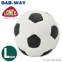 DADWAY ランコ サッカーボール L[AA]【D】[おもちゃ・犬のおもちゃ・犬]【RCP】