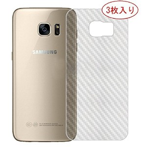 Maxku Samsung Galaxy Note FE 背面保護フィルム 防気泡 防汚コート 0.08mm極薄 カーボン サムスン Galaxy Note FE スキンシール【3枚入り】