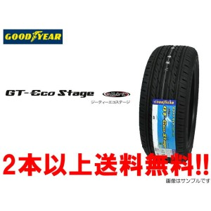GOOD YEAR GT-Eco Stage グッドイヤー GTエコステージ 185/65R14