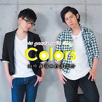 iris quartz radio Songs「Colors」 / 山中真尋&白井悠介