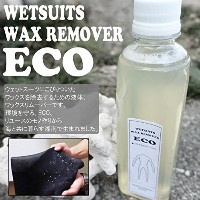 WETSUITS WAX REMOVER ECO ウェットスーツ用ワックスリムーバー エコ