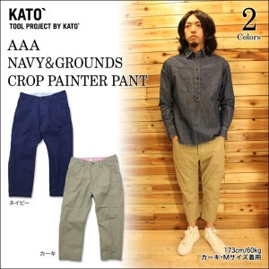 KATO' DENIM(カトーデニム)AAA NAVY&GROUNDS CROP PAINTER PANT 2color