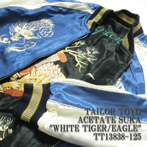 "TAILOR TOYO テーラー東洋ACETATE SUKA ""WHITE TIGER/EAGLE""TT13838-125"