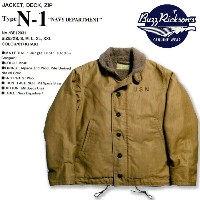 (バズリクソンズ) ★N-1 デッキジャケット 『N-1 DECK JACKET NAVY DEPARTMENT 40's MODEL』Made in JAPAN 2015New_Mod.【smtb...