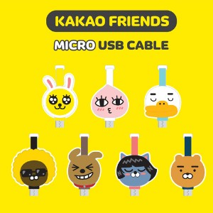 【Kakao friends】カカオフレンズマイクロ5ピンUSBケーブル/Kakao friends micro 5 pin USB cable/アンドロイド用・韓国KAKAO FRIENDS正品