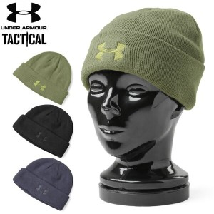15%OFFクーポン対象商品!UNDER ARMOUR TACTICAL アンダーアーマー タクティカル 1219736 TACTICAL STEALTH BEANIE ニットキャップ